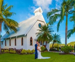 1404060061-chapel-ceremony-gallery-1000